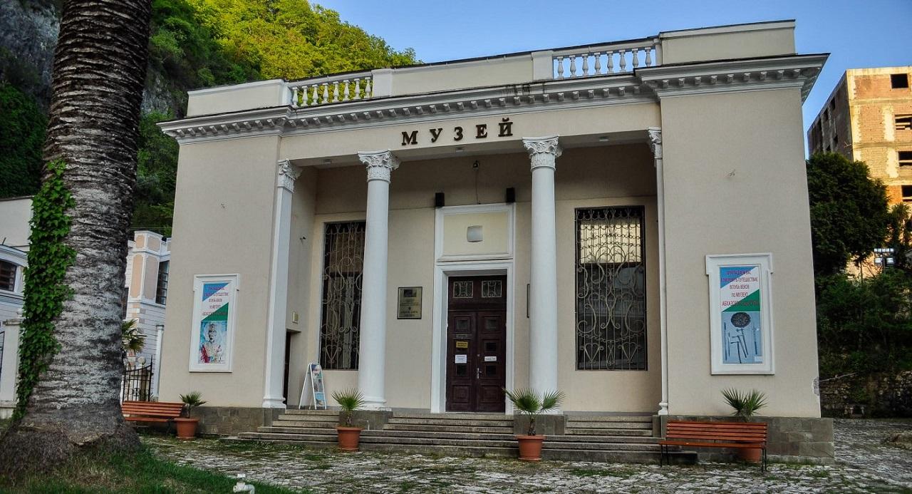 Достопримечательности абхазии Музей Абхазского царства