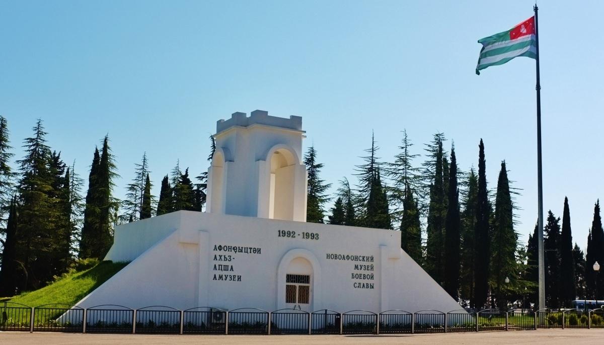 Мемориальный музей боевой славы Новый Афон