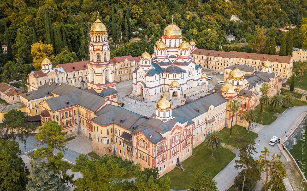 Новоафонский монастырь отзыв