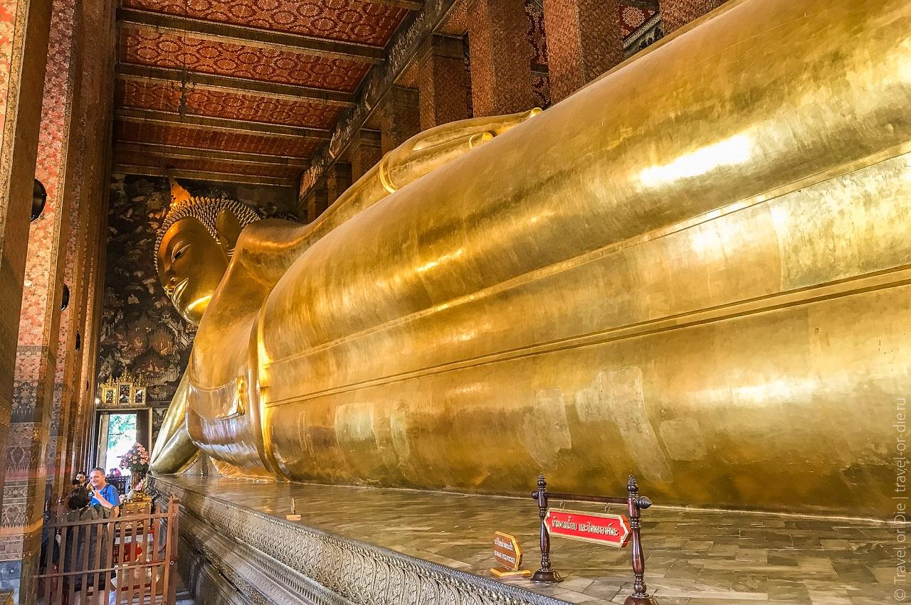 Храм Лежащего Будды в Бангкоке Ват Пхо