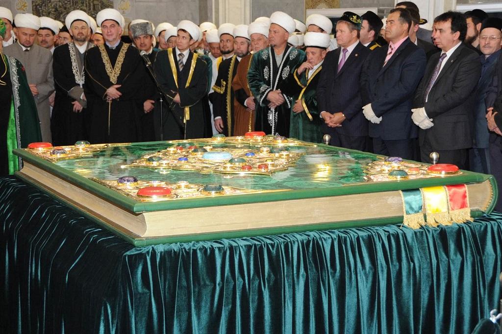 экскурсия в болгар Самый тяжелый Коран