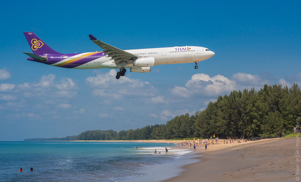 главные достопримечательности пхукета пляж с самолётами