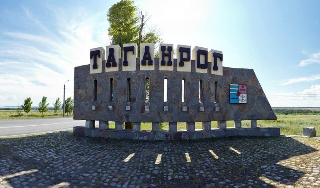 Лучшие экскурсии в Таганроге описание цены отзывы