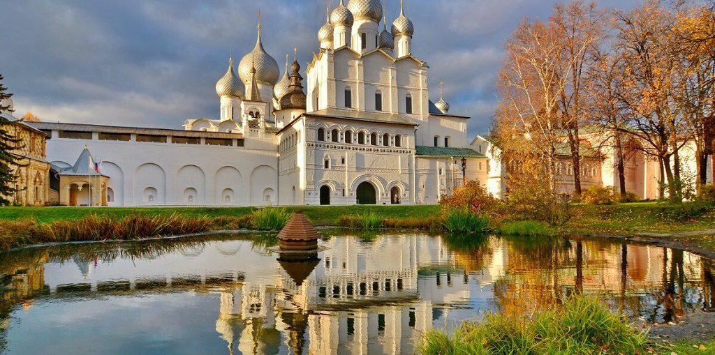Экскурсии по Ростову Великому цены и отзывы