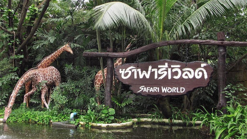 Сафари Парк Safari World в Бангкоке купить билеты, цена отзывы