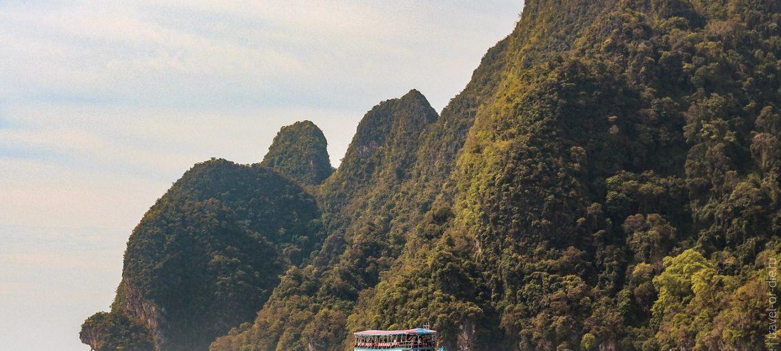 остров панак пхукет экскурсии