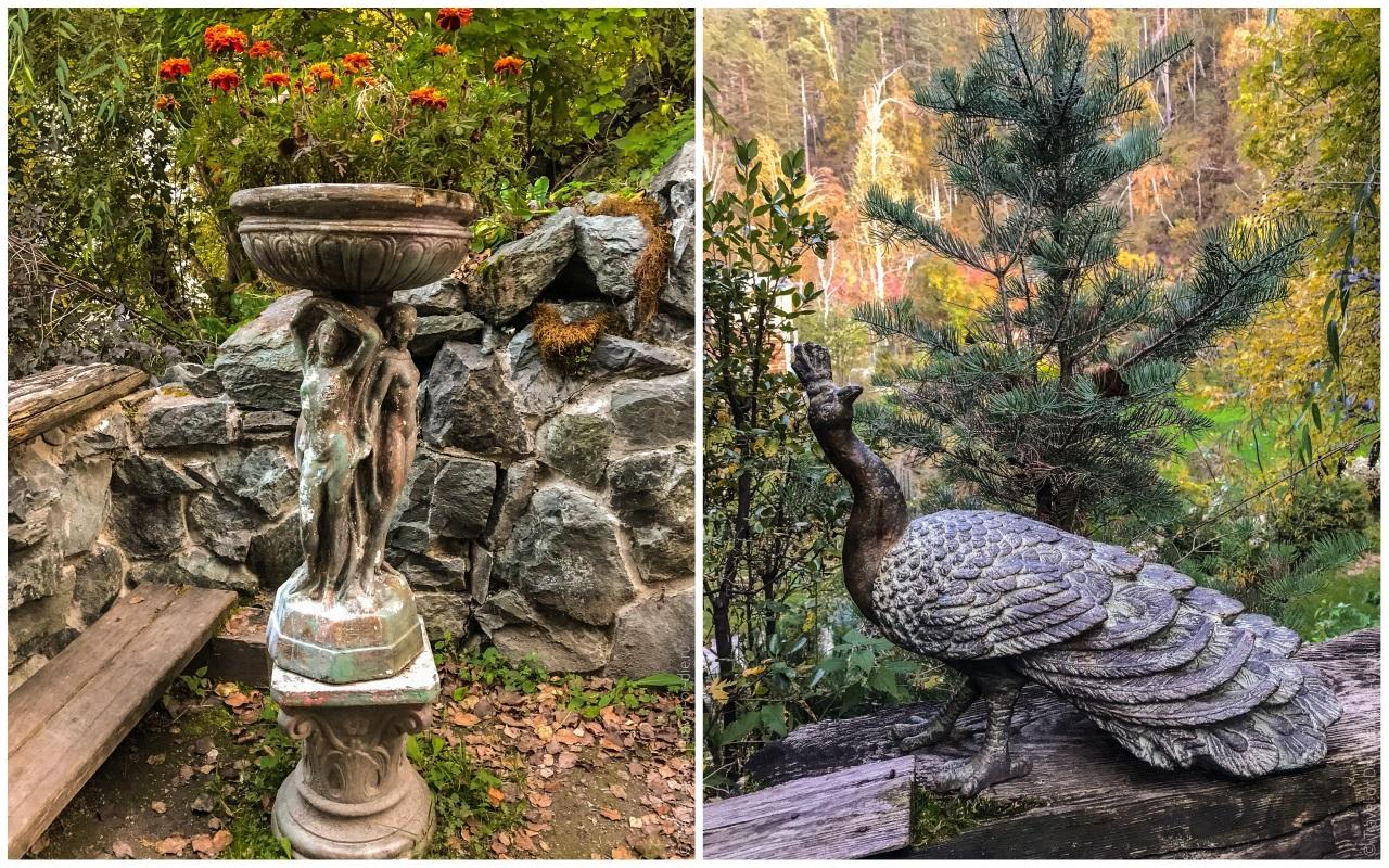 эко парк сад пионов печная лестница