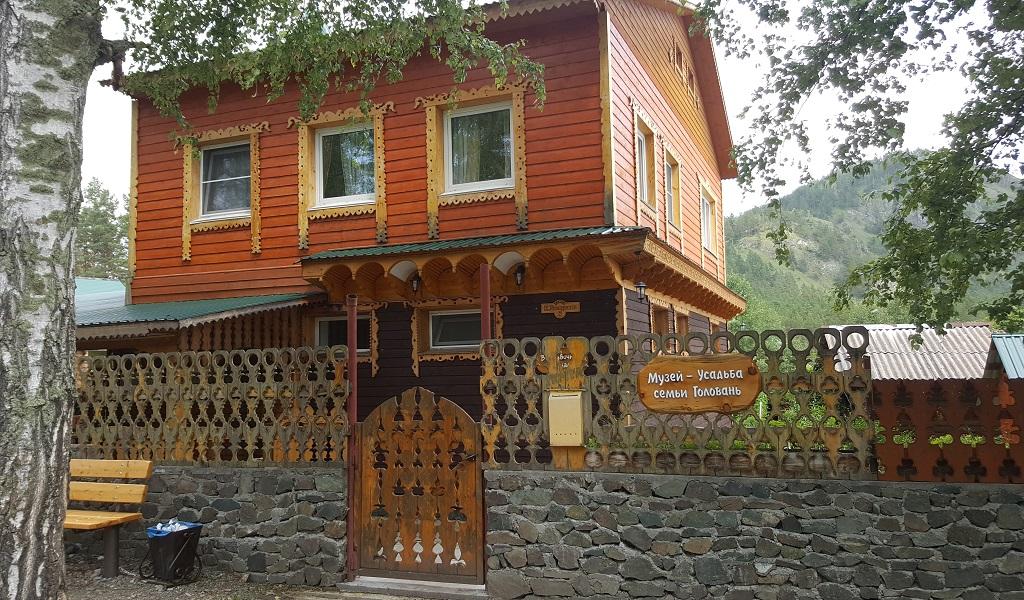 лучшие базы чемала на берегу катуни - Музей-усадьба семьи Головань