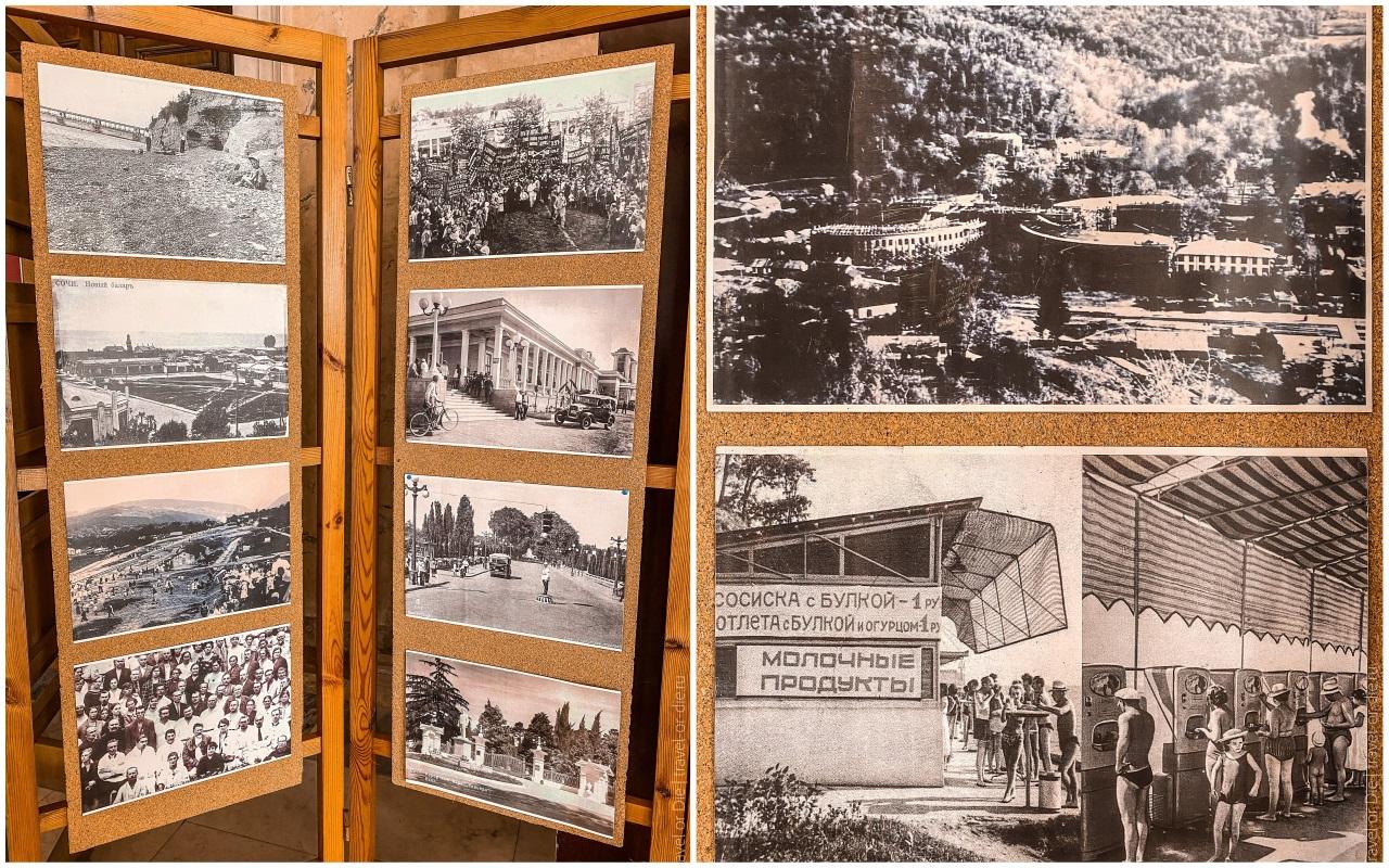 Бальнеологический курорт Мацеста история