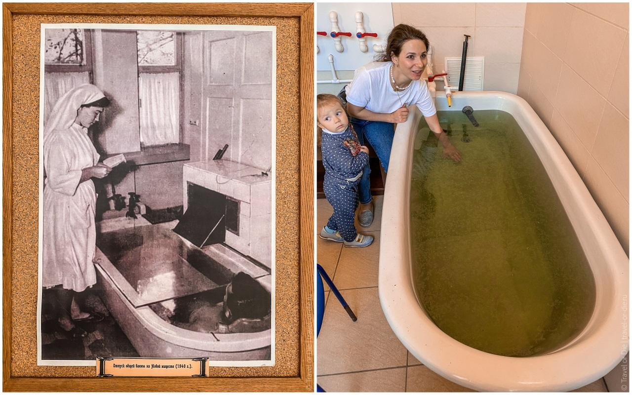курорт мацеста сероводородная ванна