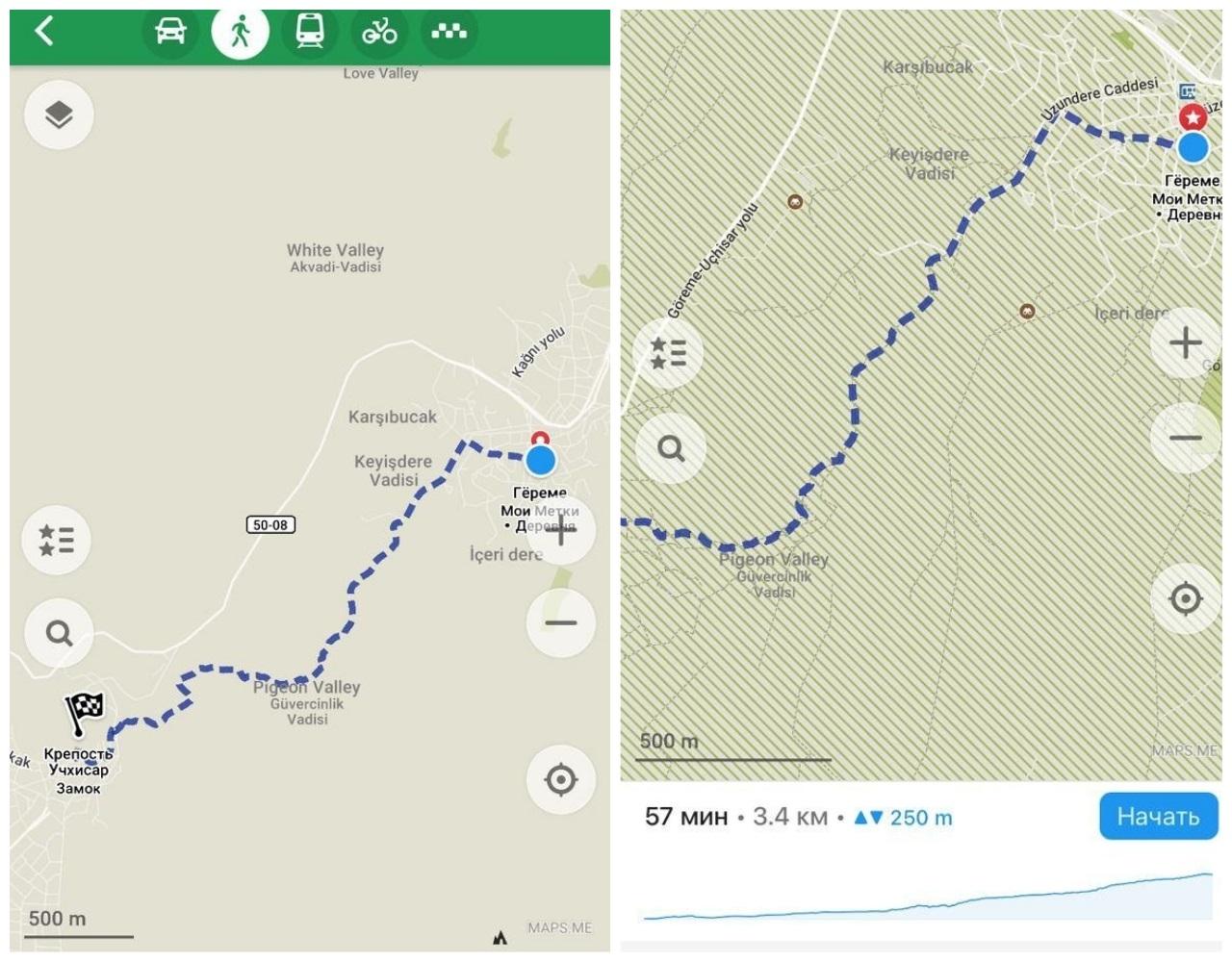 как добраться маршрут по долине голубей каппадокия