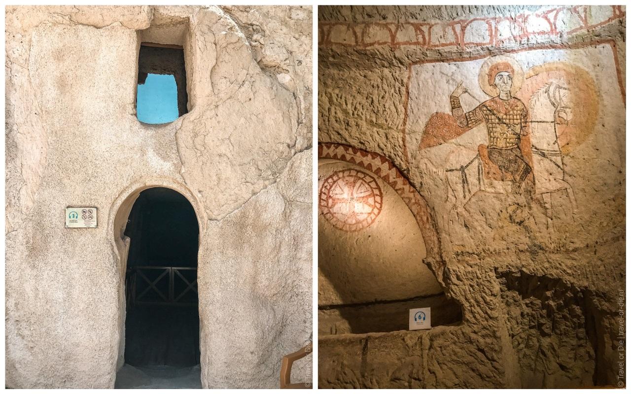 музей гёреме часовня святого василия