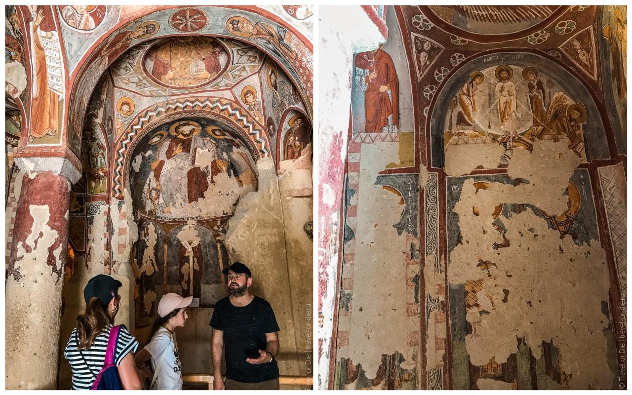 музей гёреме каппадокия Церковь с яблоками