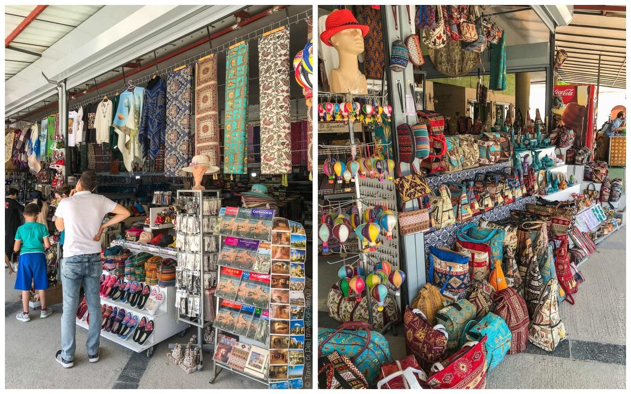 турецкий базар рядом с каймаклы