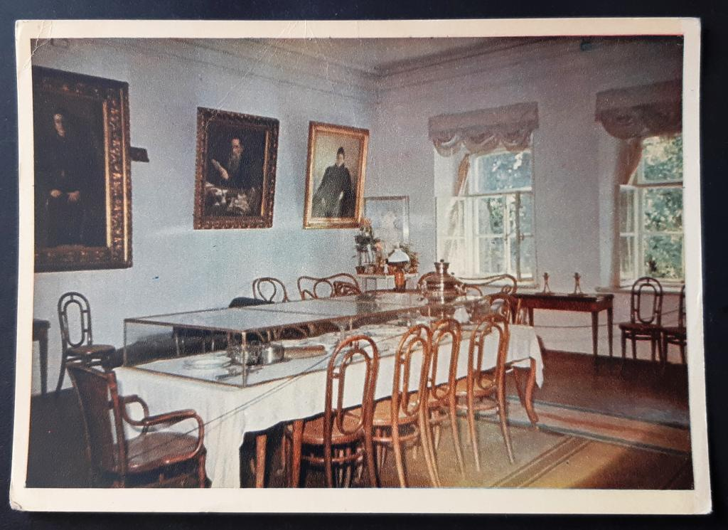 Музей Ясная Поляна (дом Льва Толстого) старые фото