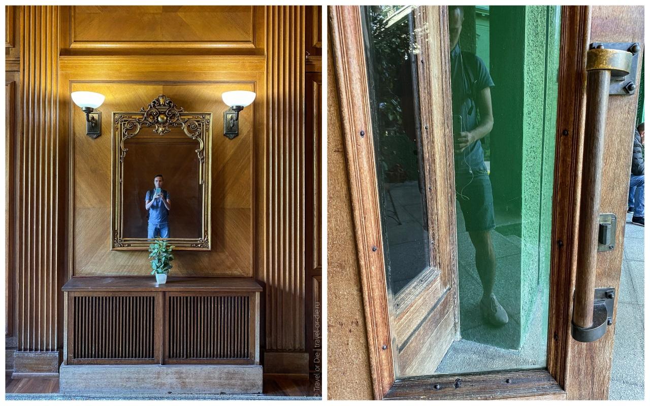 внутри дачи сталина в сочи зеркала вампиры