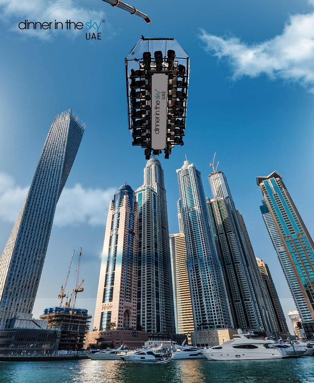 Обед в небе Дубая - описание программы