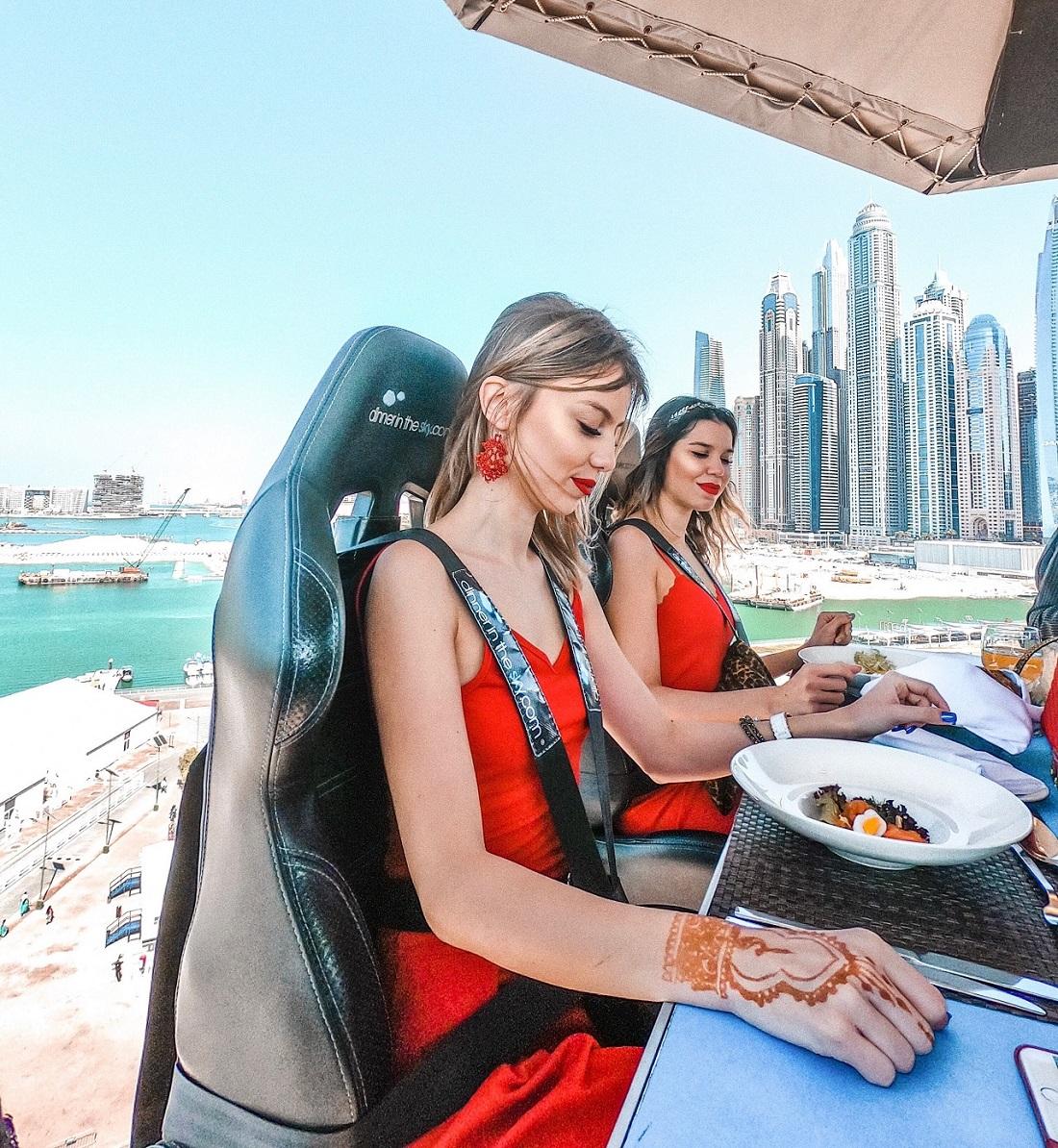 Ужин на высоте в Дубае - описание программы