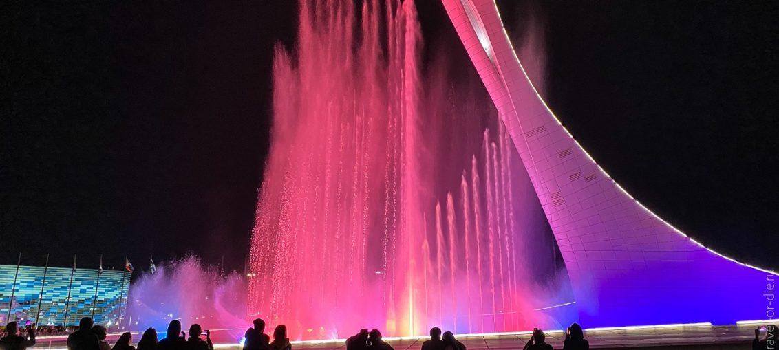 Поющие фонтаны в Олимпийском парке Сочи расписание шоу цена