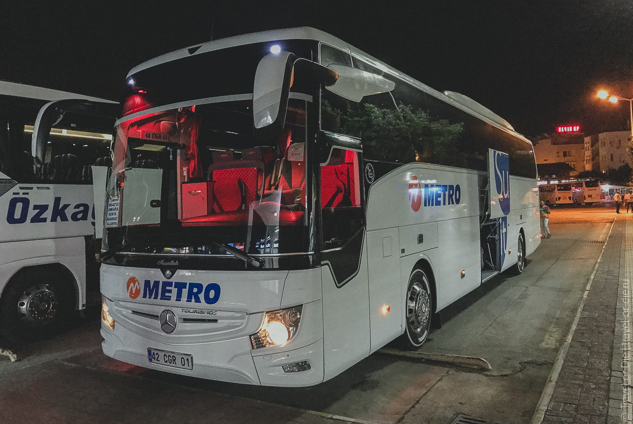 как добраться из алании в каппадокию - автобусы metro