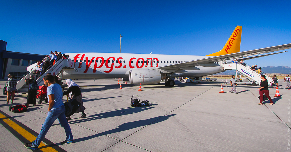 как добраться в каппадокию из алании на самолёте pegasus airlines
